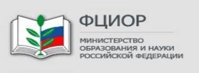 ФЦИОР